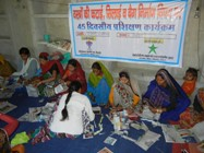 Bag making training Radpur